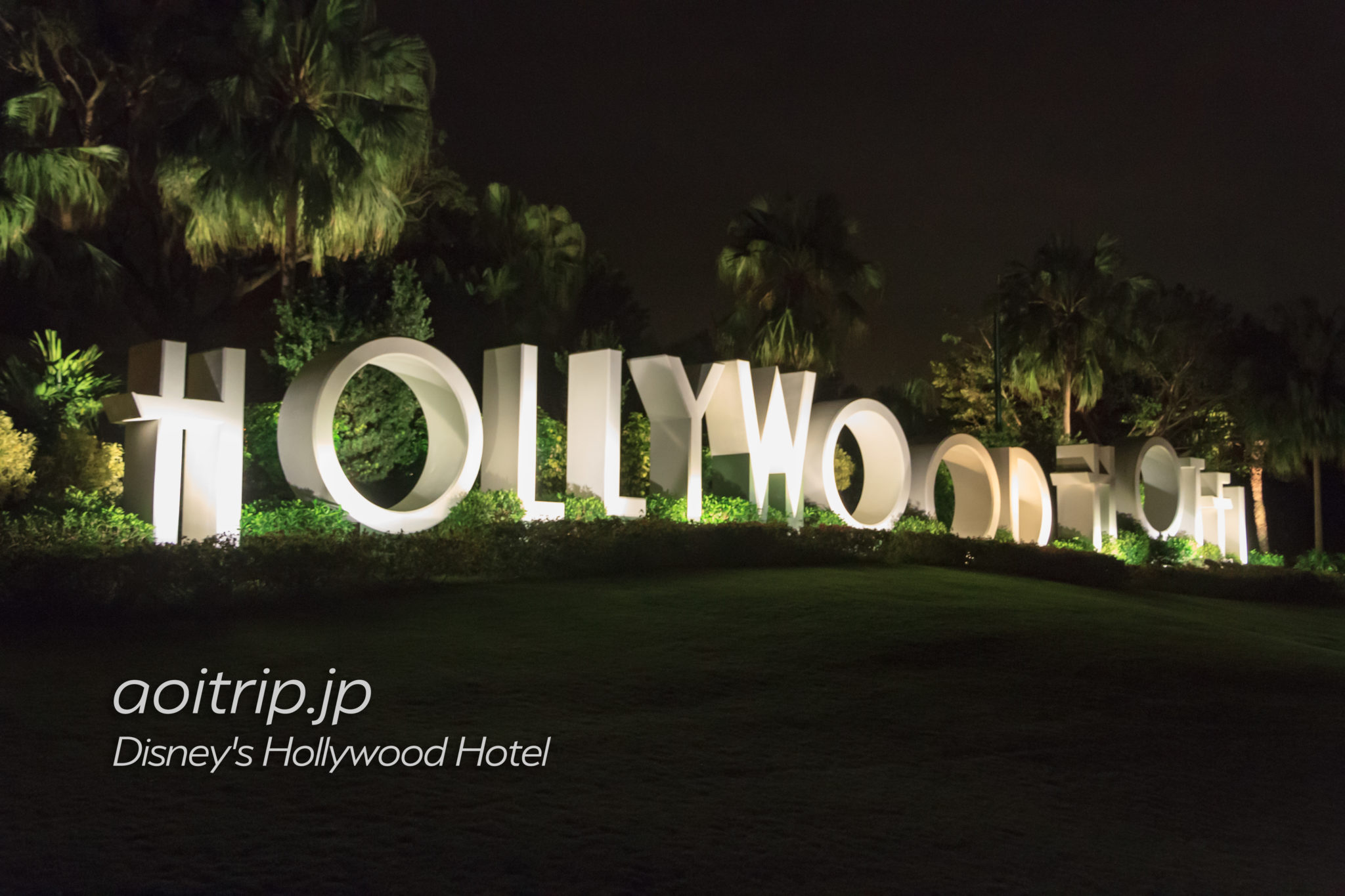 ディズニーハリウッドホテル HOLLYWOODのサイン