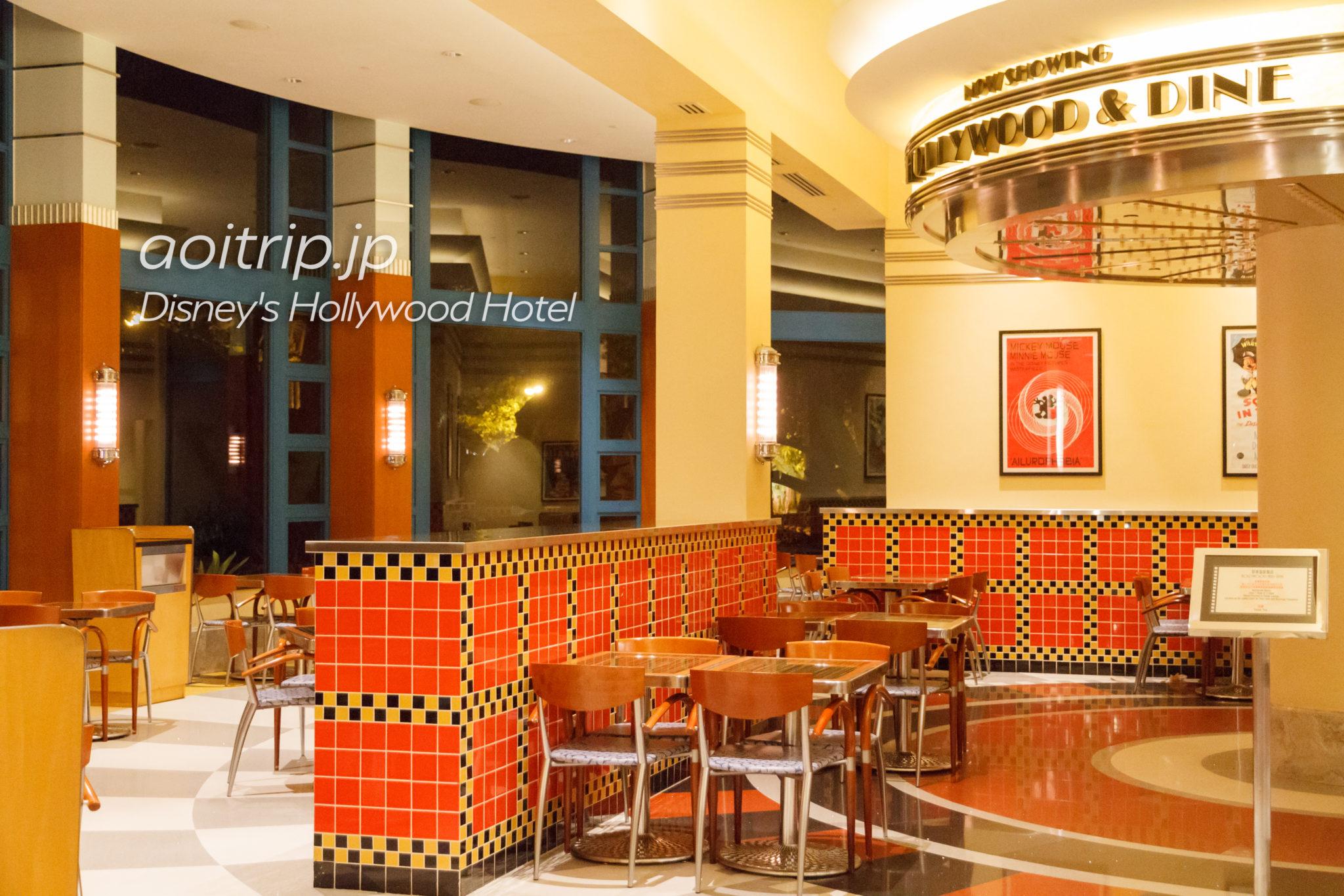 ディズニーハリウッドホテルのレストランHOLLYWOOD&DINE