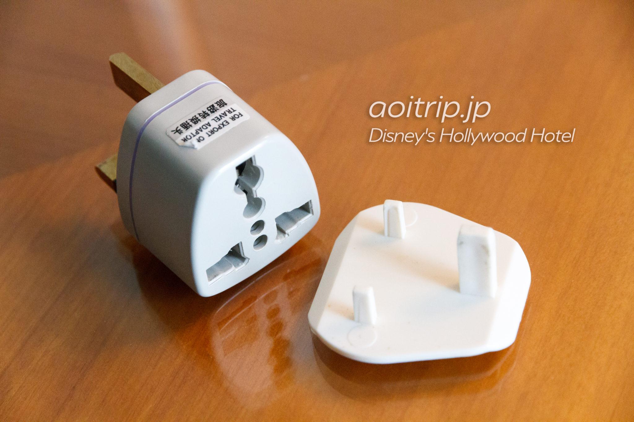ディズニーハリウッドホテルのコンセントはBF型、変換プラグは1個