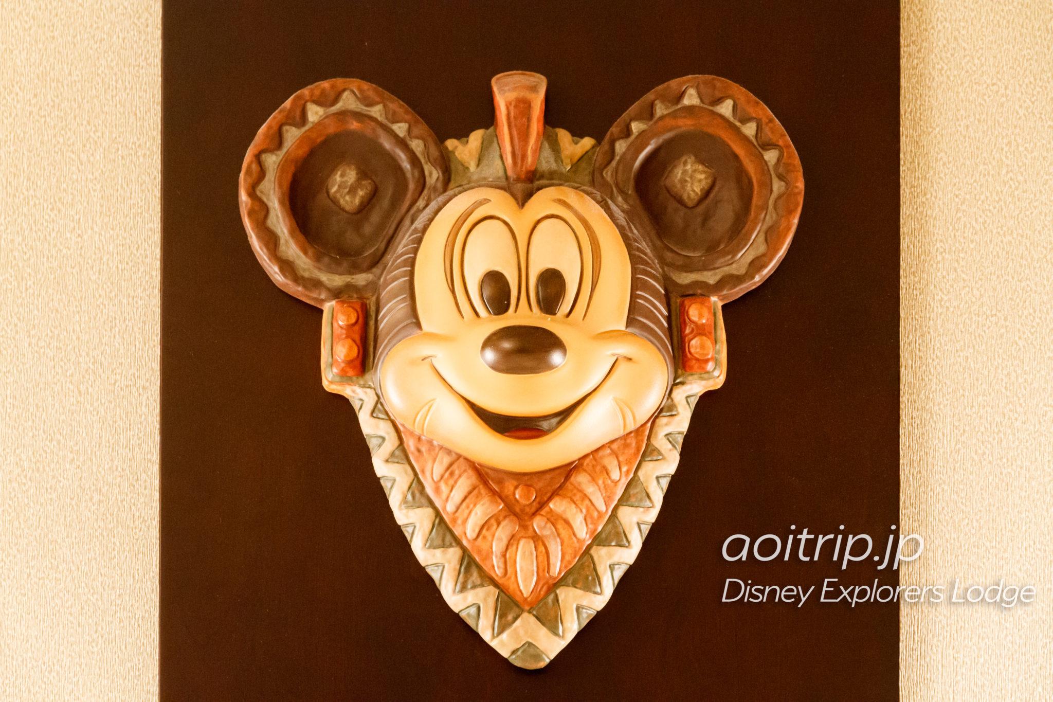 ディズニーエクスプローラーズロッジ ミッキーマウスのお面