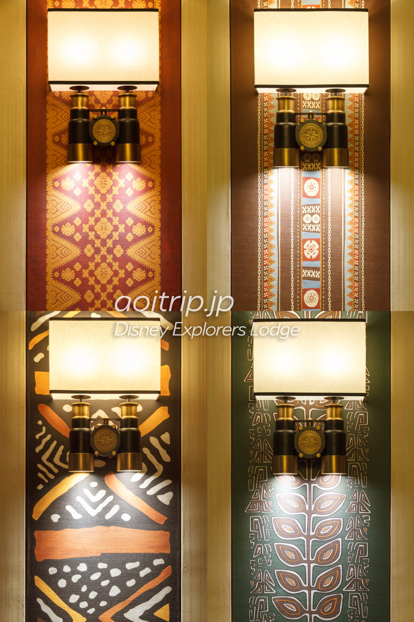ディズニーエクスプローラーズロッジのアジア、南米、オセアニア、アフリカの照明