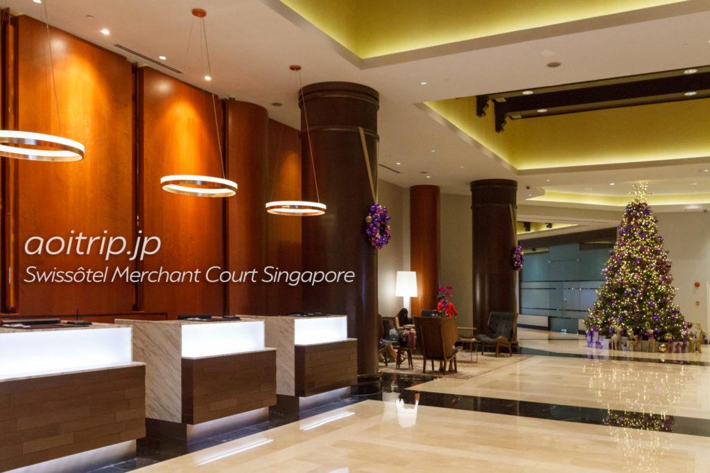 スイソテルマーチャントコートシンガポールのホテルロビー