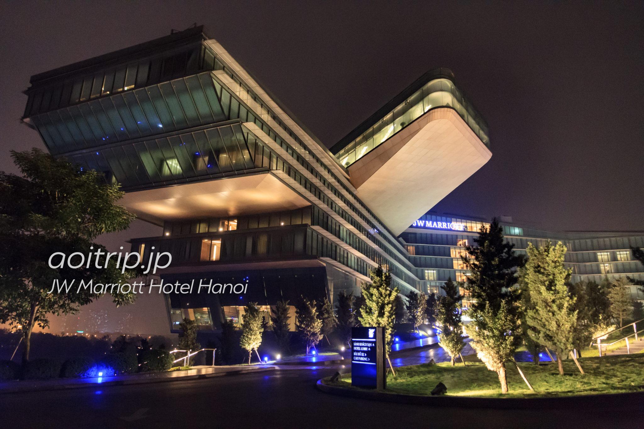 JWマリオット ホテル ハノイ宿泊記|JW Marriott Hotel Hanoi