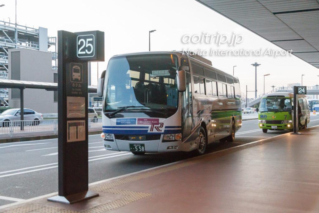 ANAクラウンプラザホテル成田の送迎シャトルバス