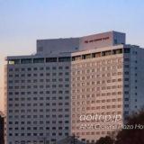 ANAクラウンプラザホテル成田の外観