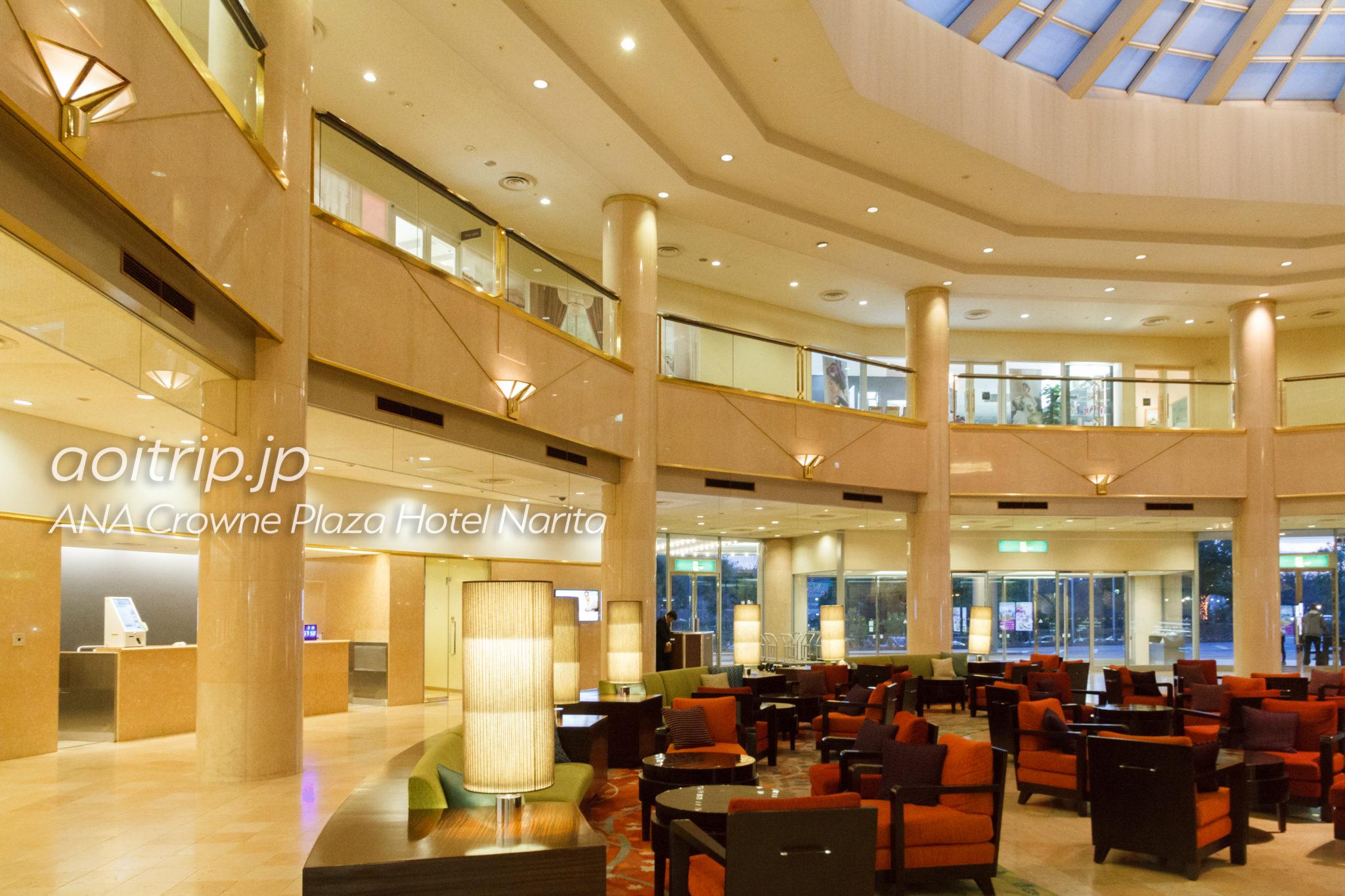 ANAクラウンプラザホテル成田のホテルロビー