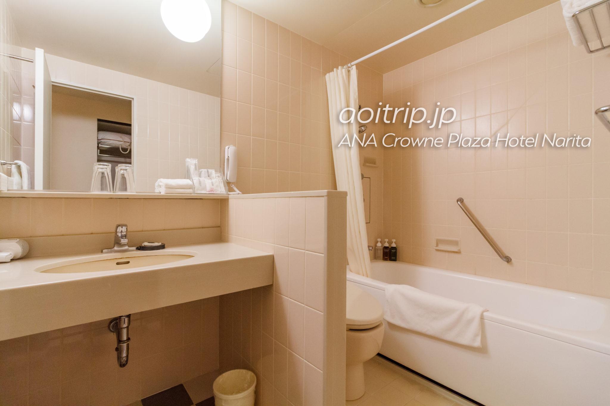 ANAクラウンプラザホテル成田のバスルーム