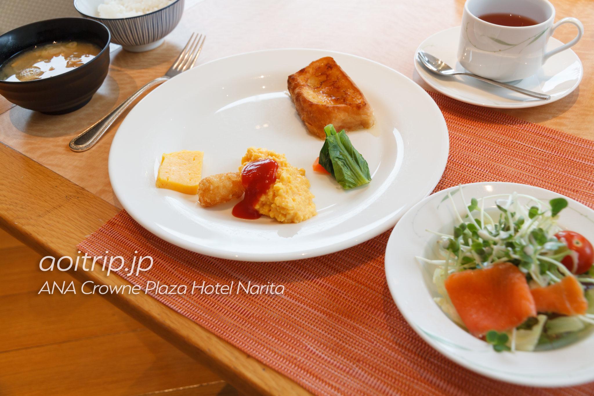 ANAクラウンプラザホテル成田の朝食