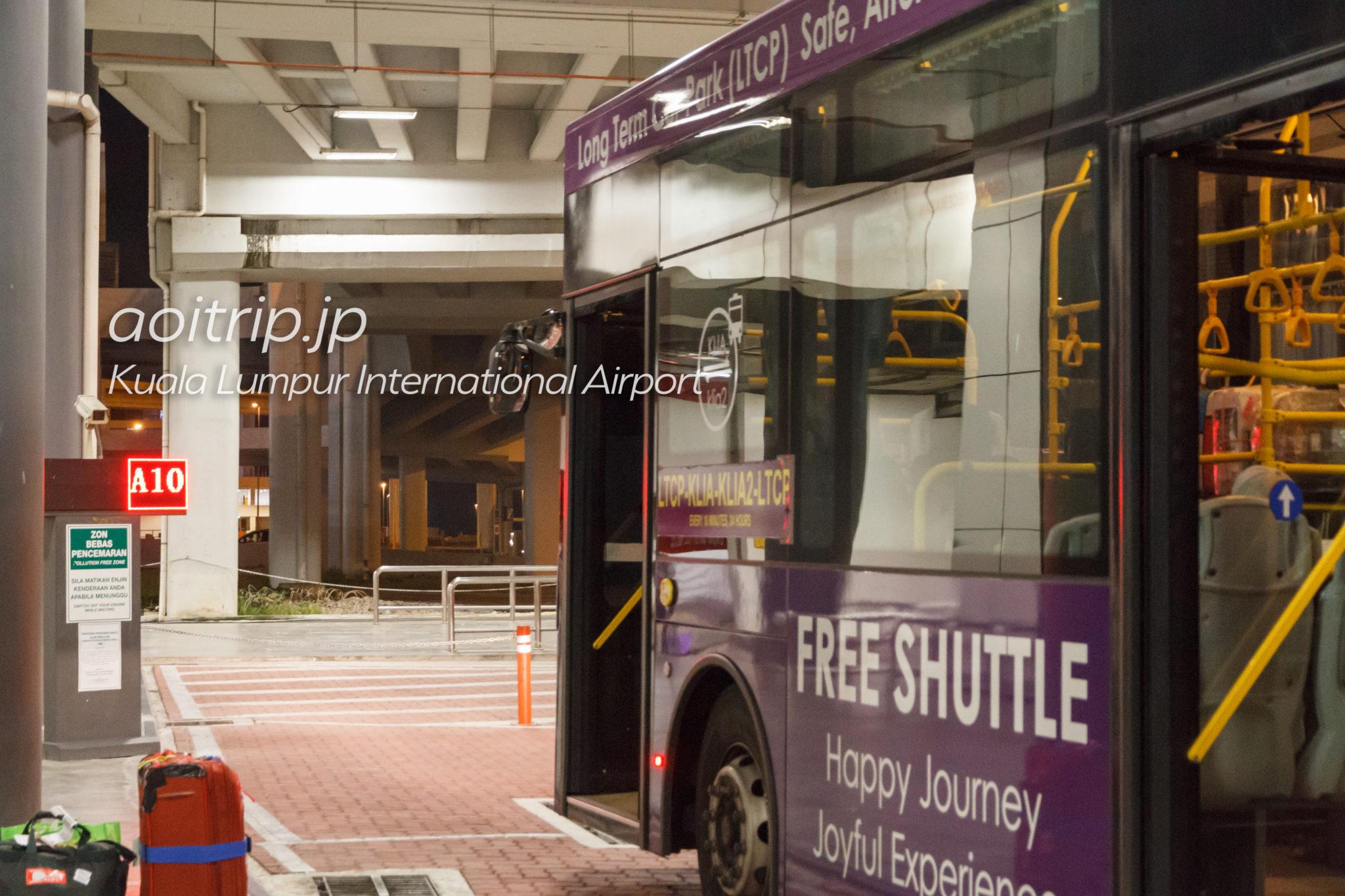 クアラルンプール国際空港ターミナル2にあるターミナル1行きシャトルバス乗り場