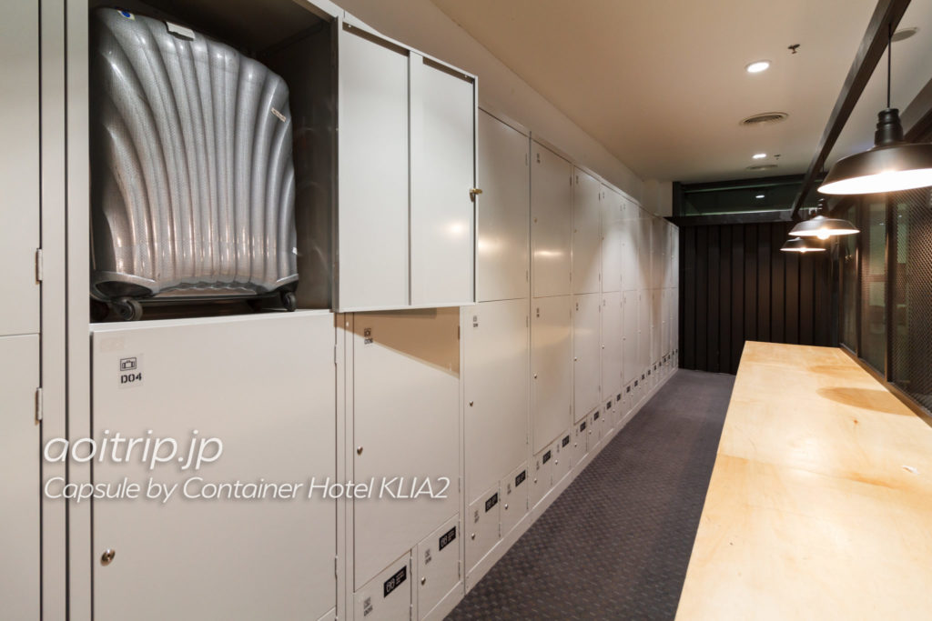 カプセルバイコンテナホテルKLIA2のロッカー