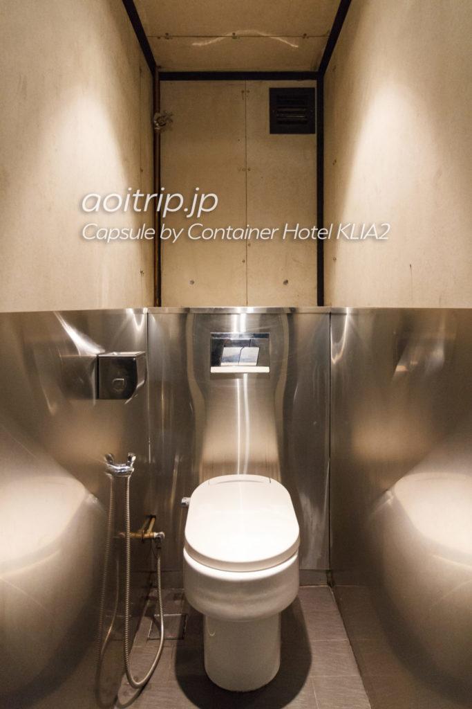カプセルバイコンテナホテルKLIA2のトイレ