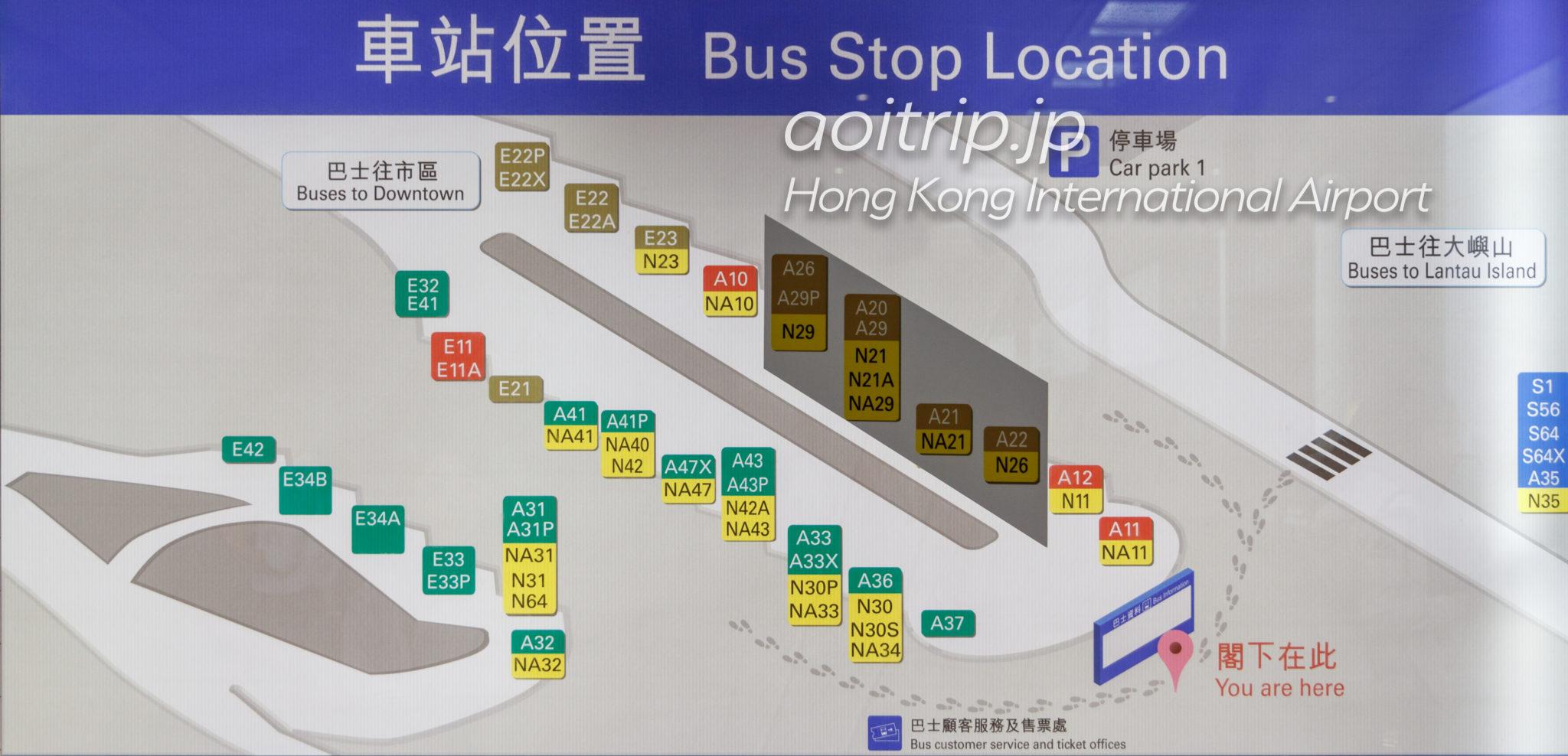 香港空港のエアポートバス乗り場案内