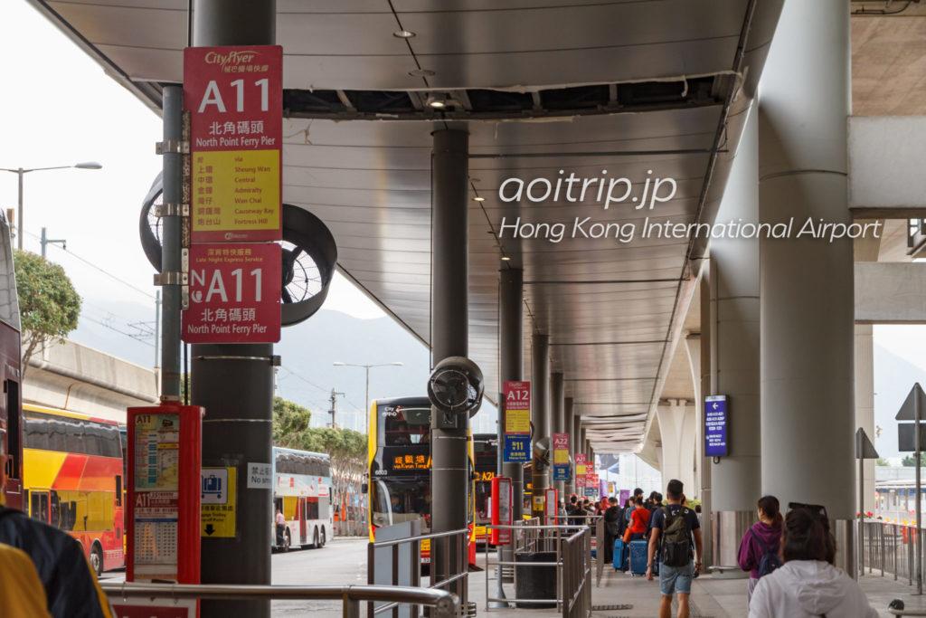 香港空港のエアポートバス乗り場