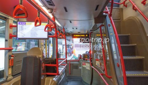 香港空港のエアポートバス 乗り場案内から乗り方まで
