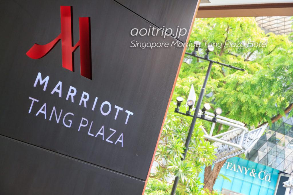 シンガポール マリオット タング プラザ ホテル