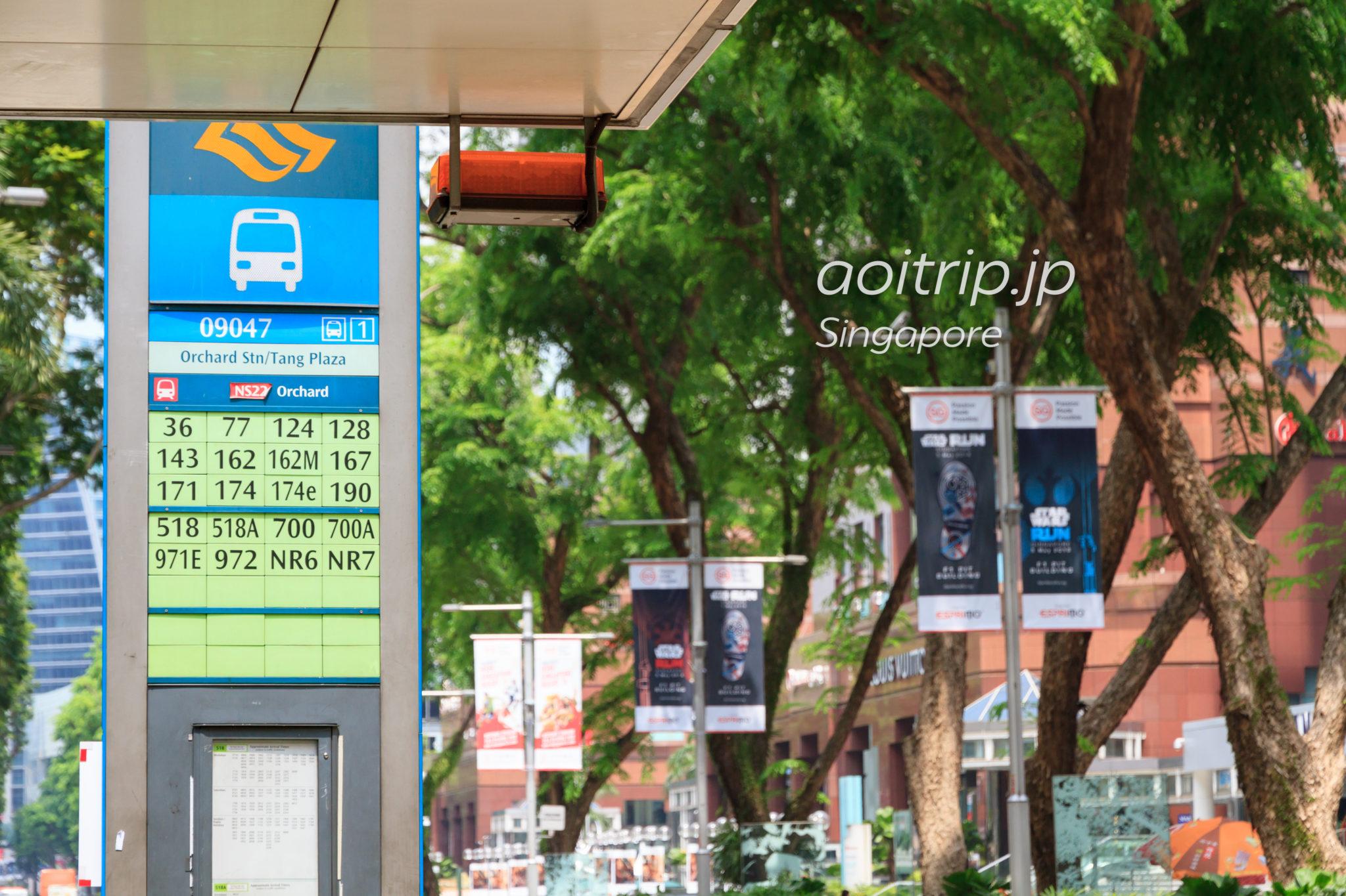 シンガポール マリオット タング プラザ ホテルの最寄りバス停