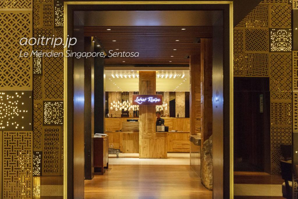ル メリディアン シンガポール セントーサのレストラン