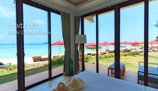 アイディリック コンセプト リゾート宿泊記(リペ島)|Idyllic Concept Resort