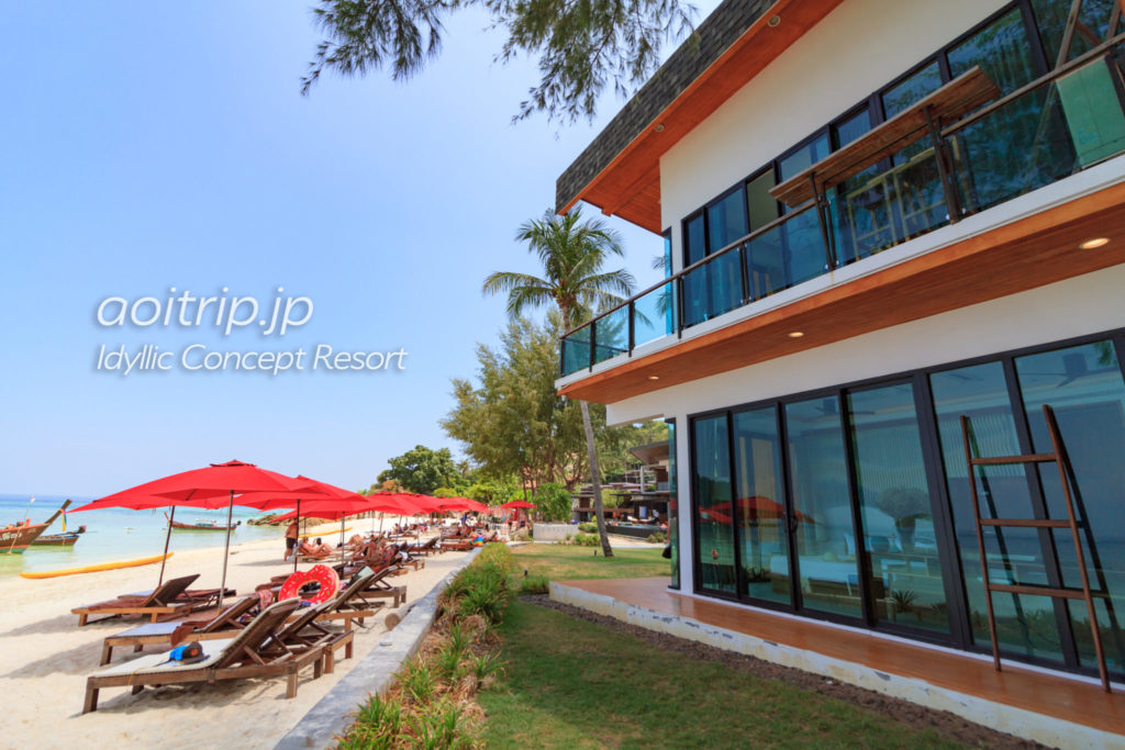 アイディリックコンセプトリゾートのビーチフロントルーム