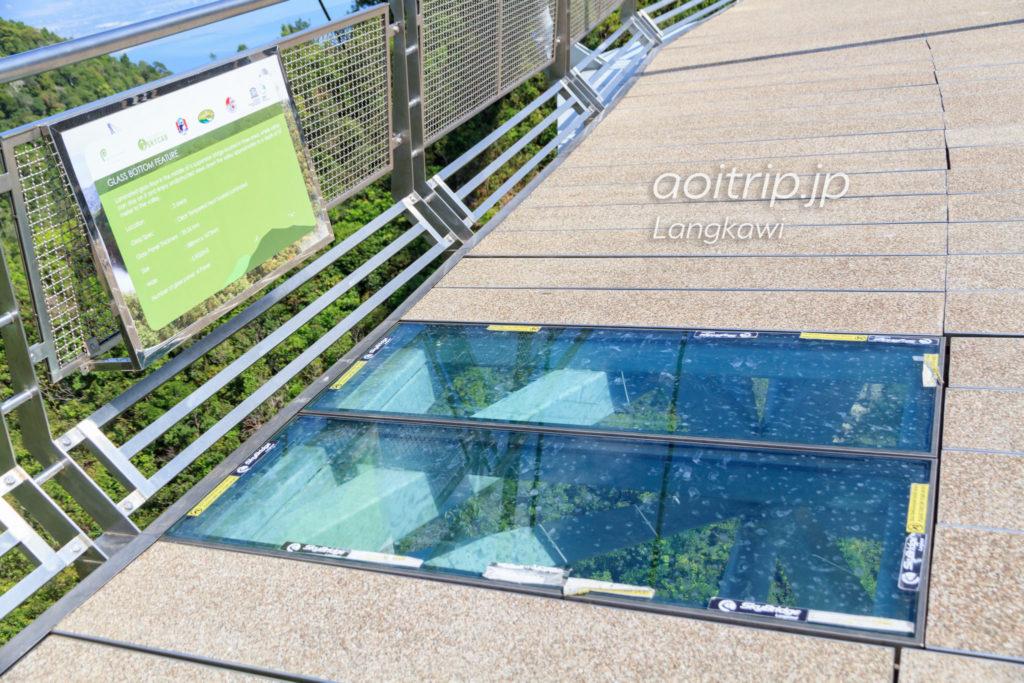 ランカウイ島のスカイブリッジの強化ガラス