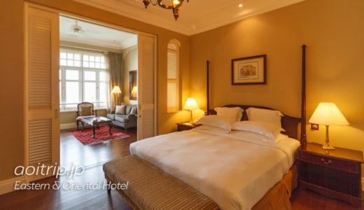 イースタン アンド オリエンタルホテル(ペナン)宿泊記|Eastern & Oriental Hotel