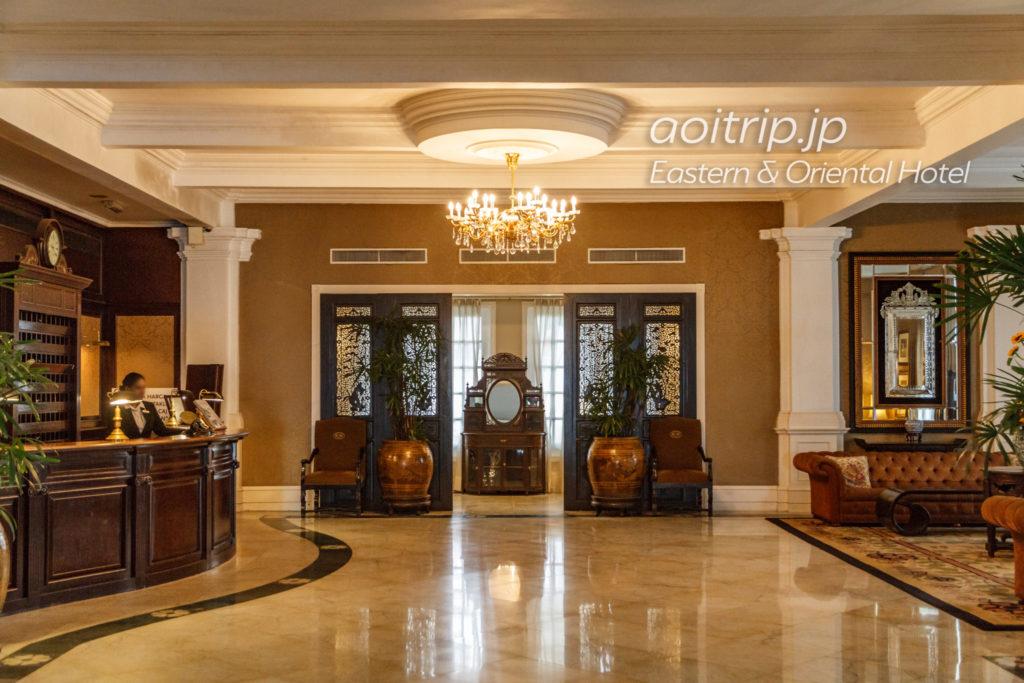 イースタンオリエンタルホテルのロビー・レセプション