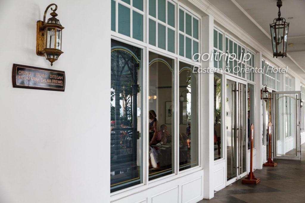 イースタンオリエンタルホテルの朝食(サーキーズ)