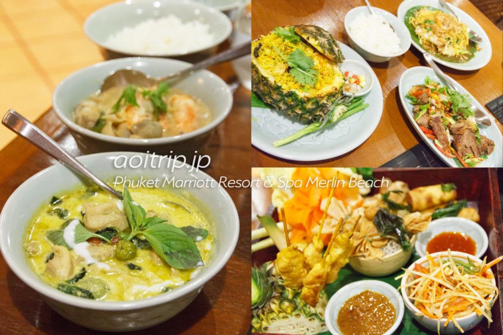 Thai Pantryの食事