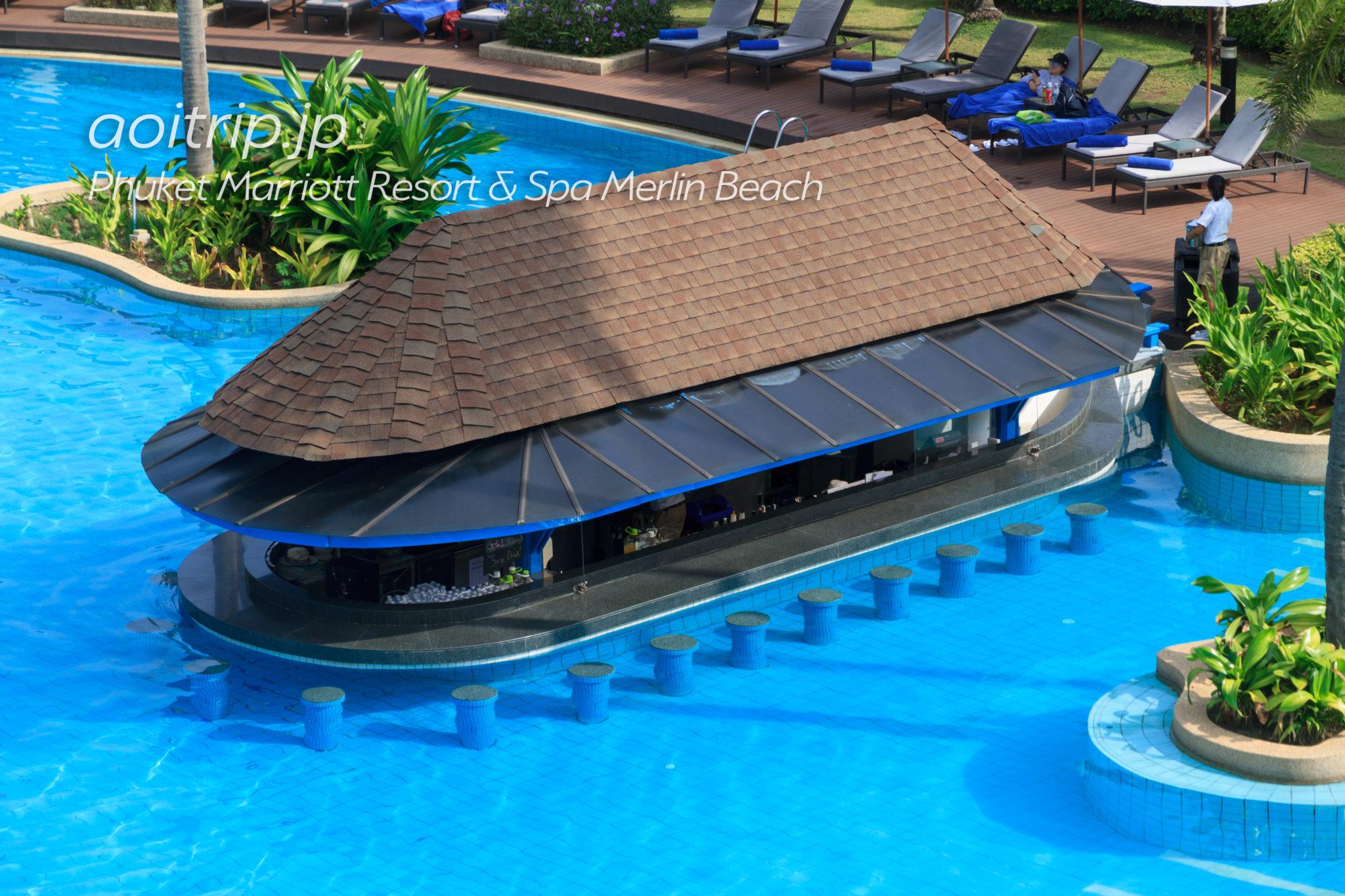 プーケット マリオット リゾート & スパ メルリン ビーチのプールバー