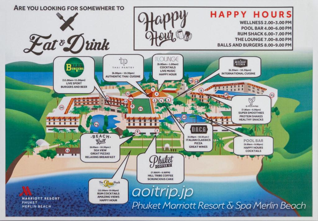 プーケット マリオット リゾート & スパ メルリン ビーチのレストランマップ