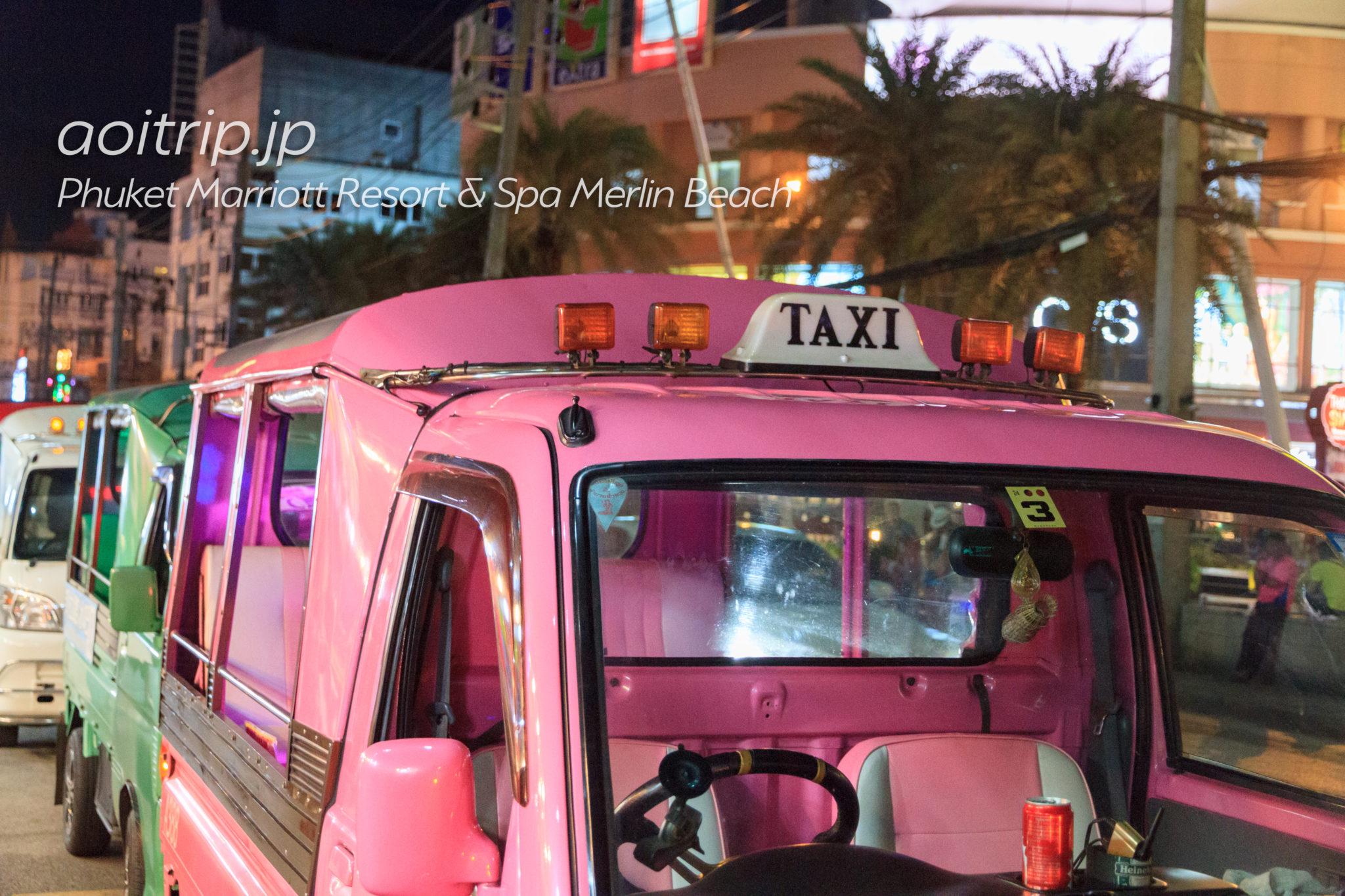 パトンビーチのタクシー