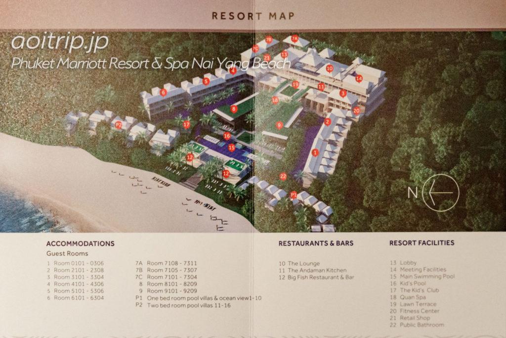 プーケット マリオット リゾート & スパ ナイヤン ビーチのリゾート内マップ