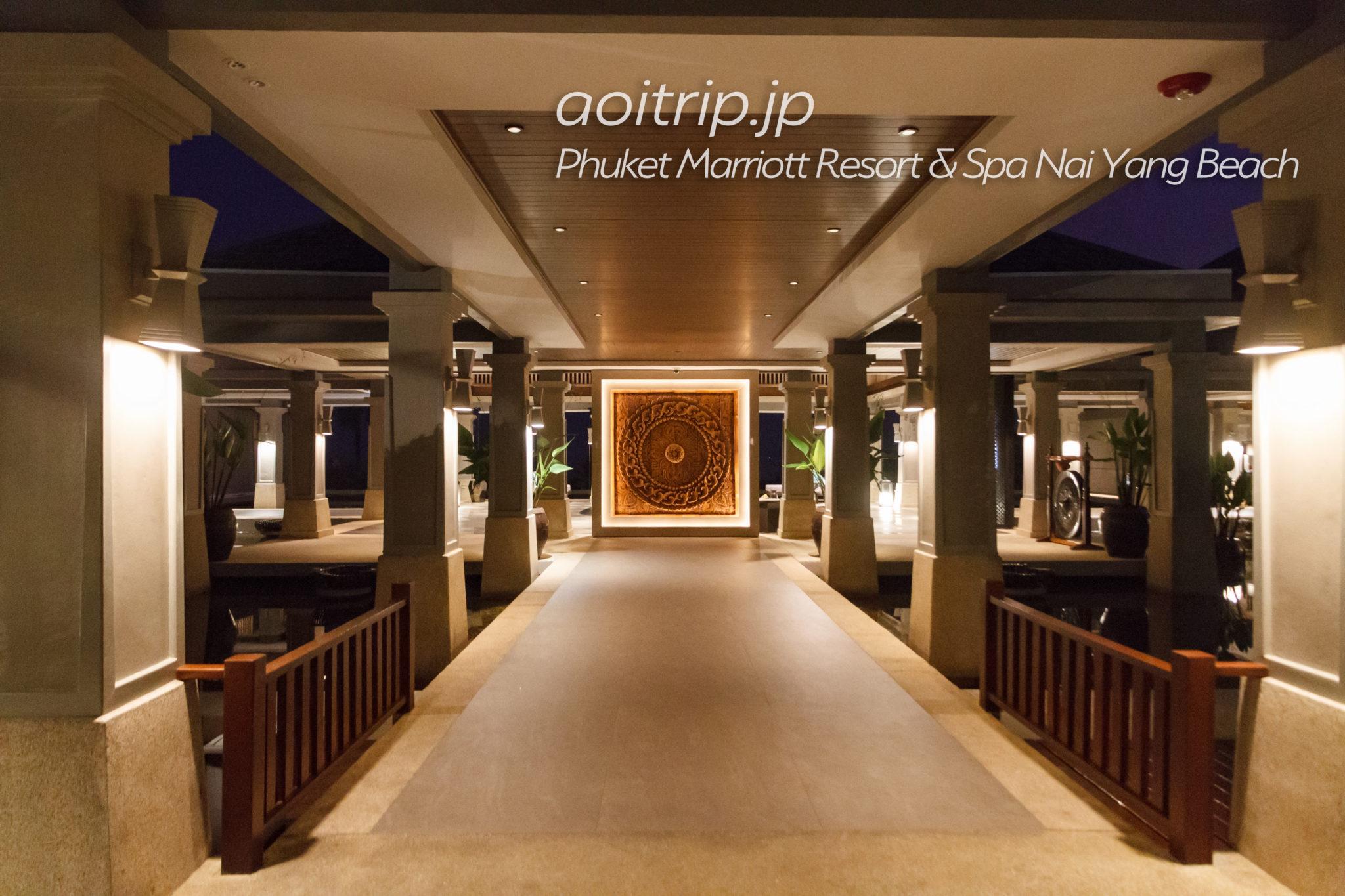 プーケット マリオット リゾート & スパ ナイヤン ビーチのホテルロビー