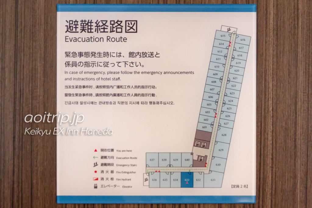 京急EXイン羽田のフロアマップ