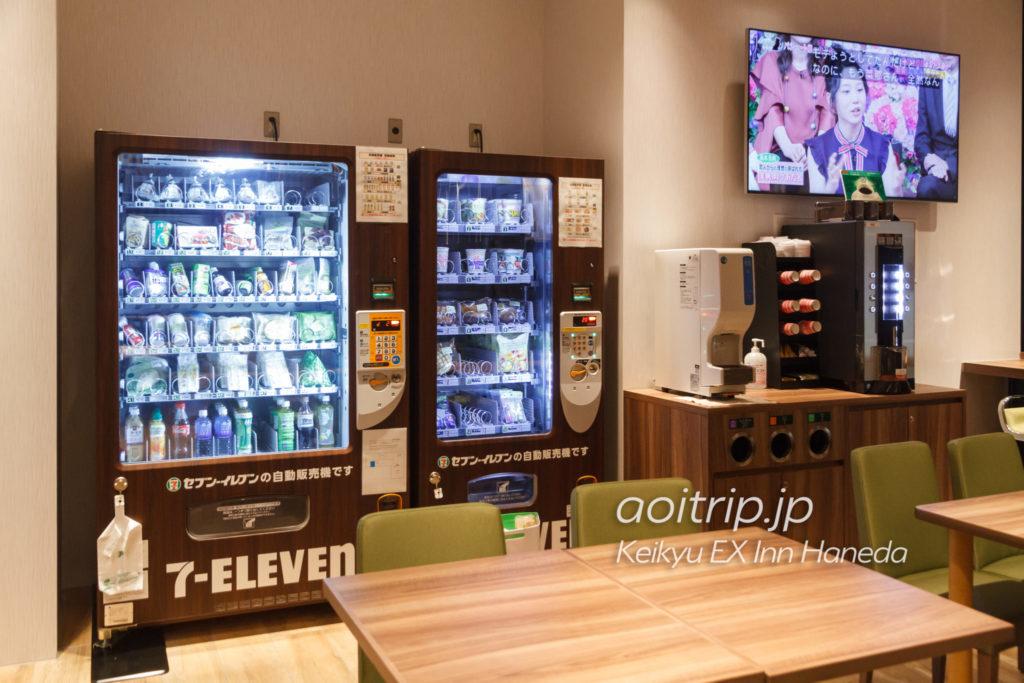 京急EXイン羽田のセブンイレブン自動販売機