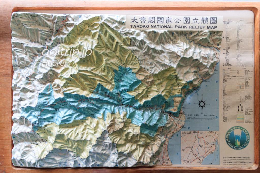 太魯閣国家公園のマップ