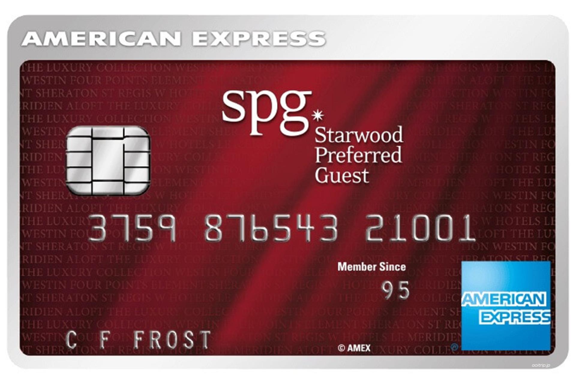 SPGアメックス クレジットカードの券面デザイン