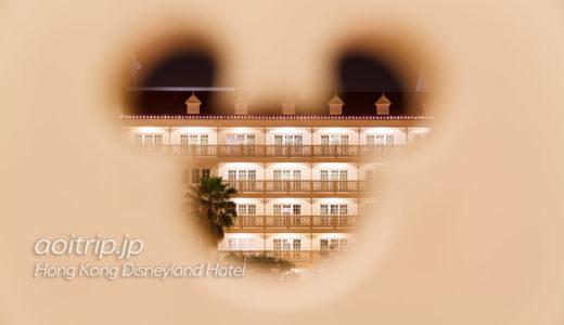 キングダムクラブ@香港ディズニーランドホテル