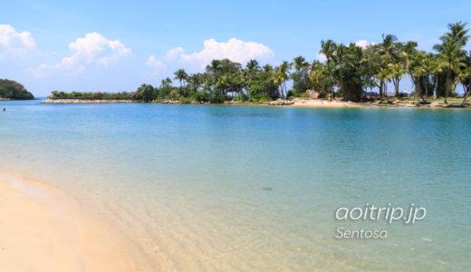 セントーサ島の3つのビーチとアジア大陸最南端の地へ
