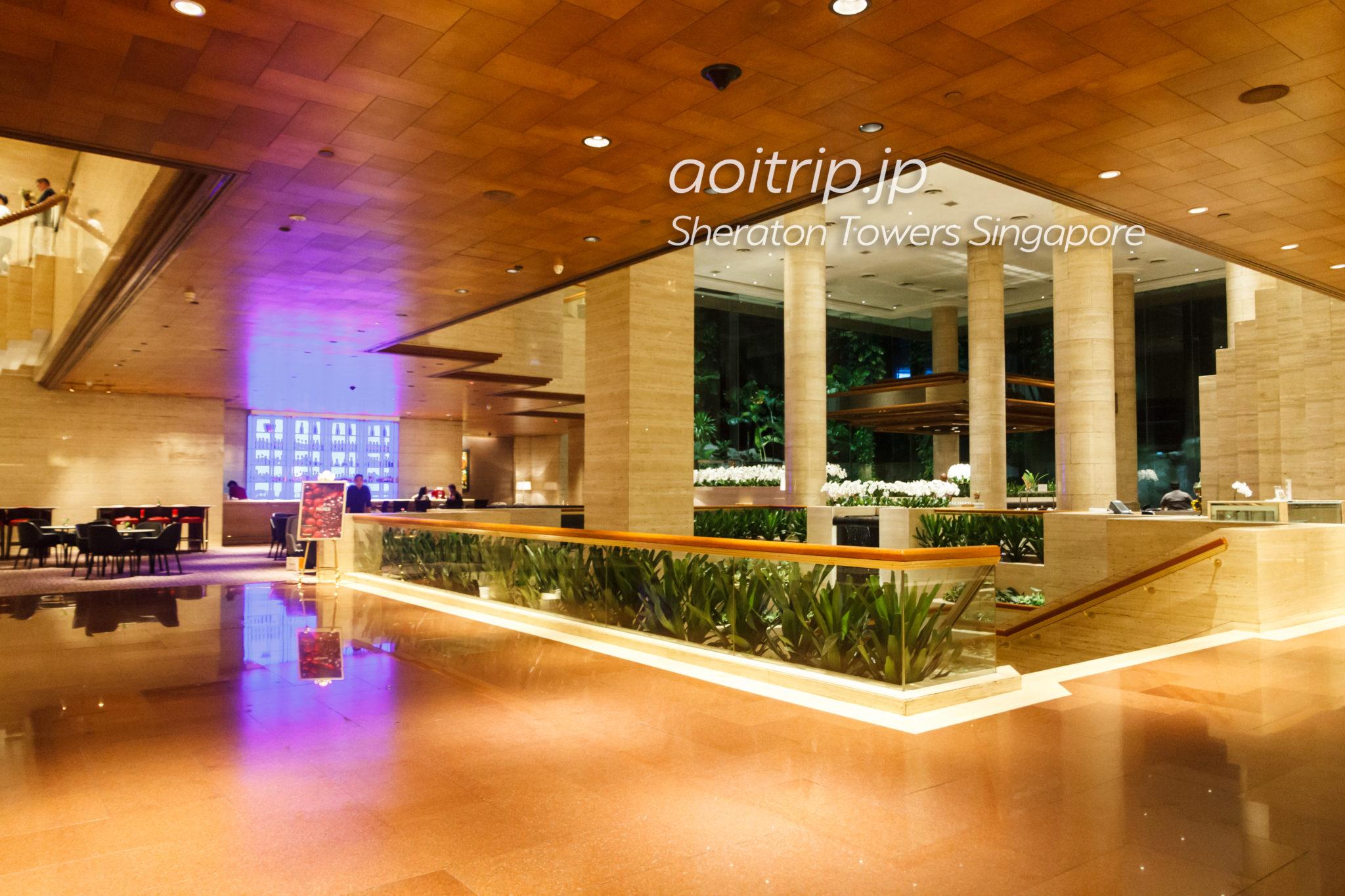 シェラトンタワーズシンガポールのホテルロビー