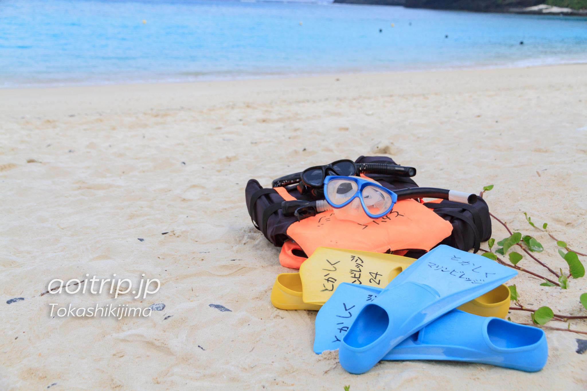 とかしくビーチのシュノーケリングセット