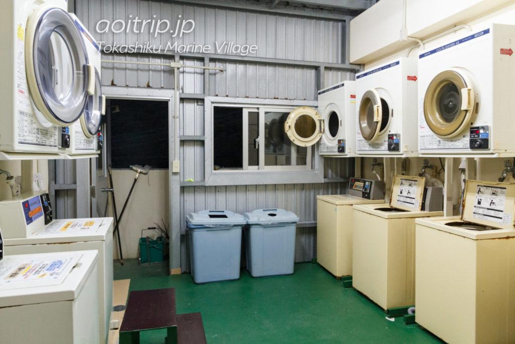 とかしくマリンビレッジの洗濯機
