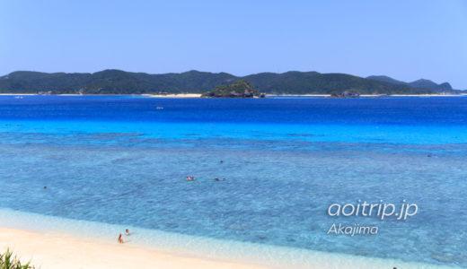 慶良間諸島 旅のしおり Kerama Islands, Okinawa