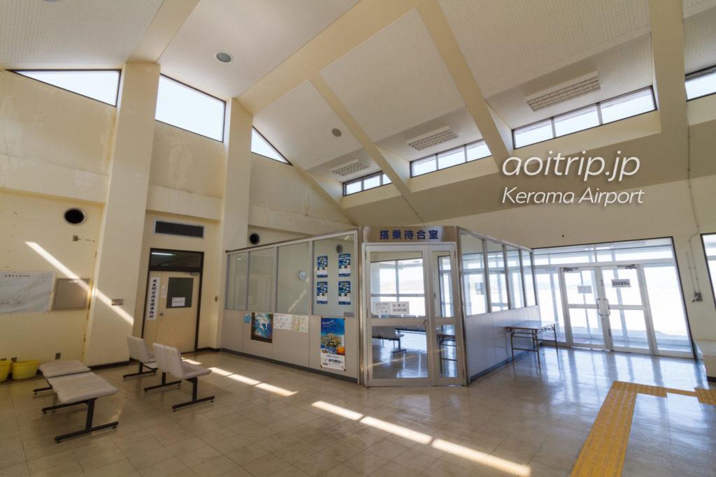 慶良間空港の建物内部