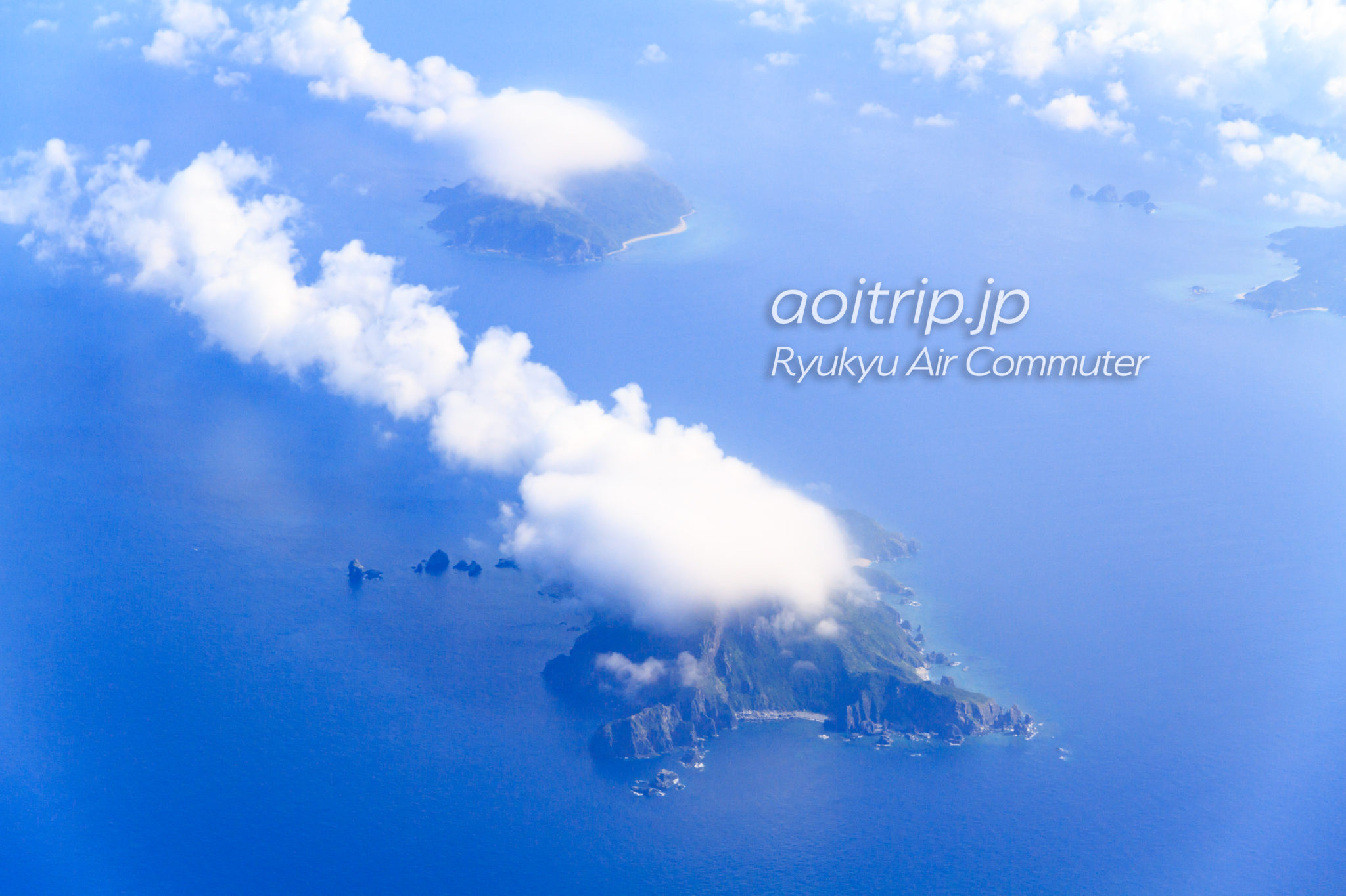 飛行機機内から見る久場島と屋嘉比島
