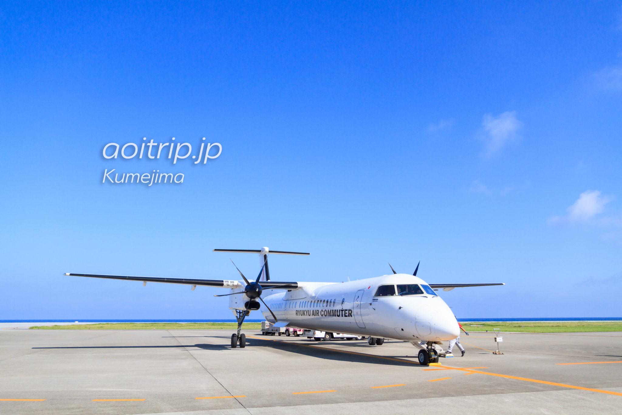 DHC8-Q400CC機材(久米島空港)