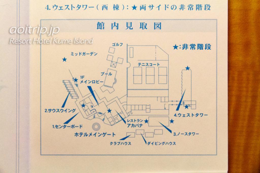 リゾートホテル久米アイランドのフロアマップ