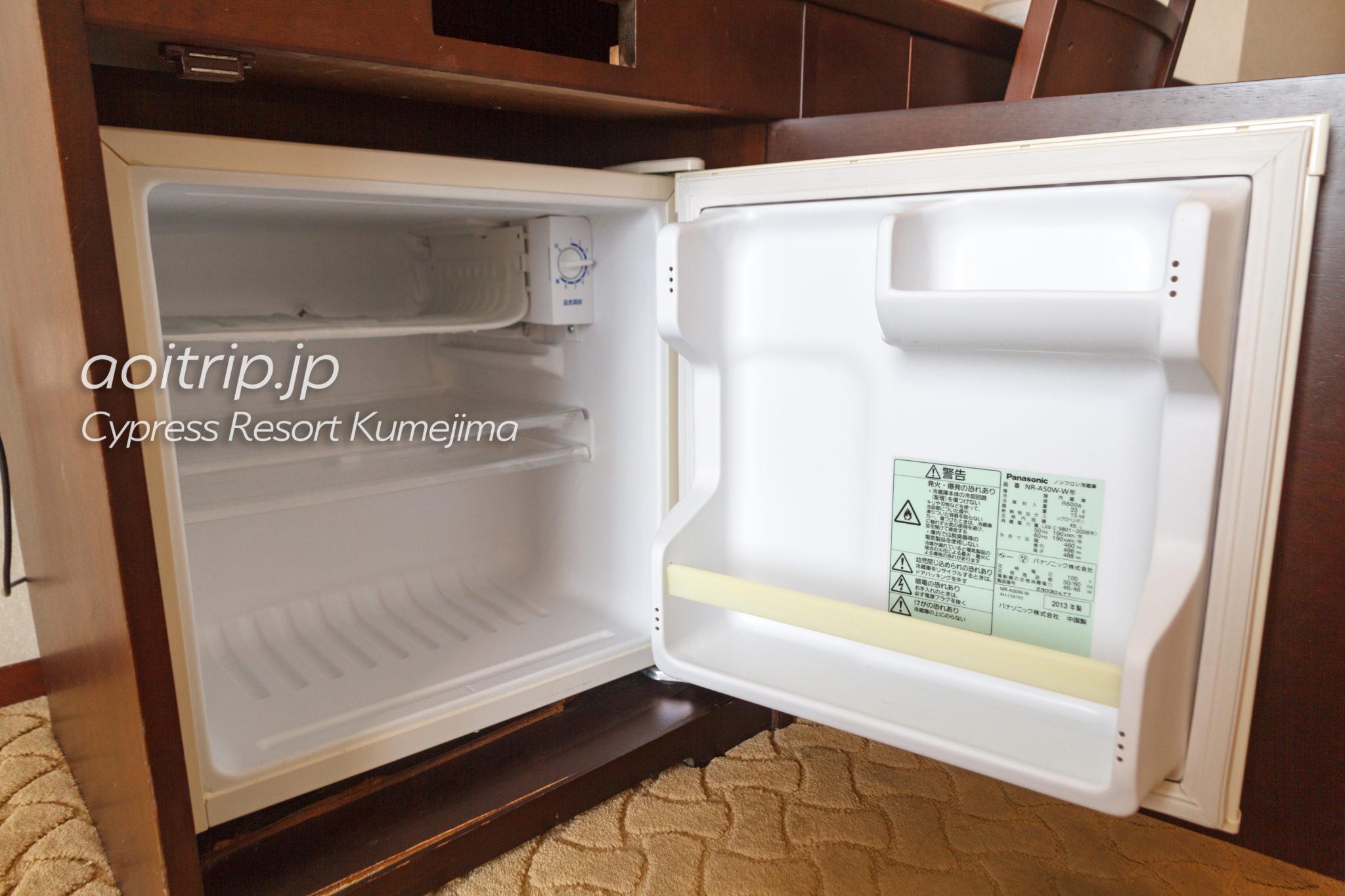 サイプレスリゾート久米島の冷蔵庫