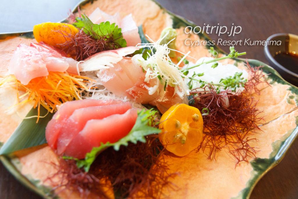 サイプレスリゾート久米島 久米島鮮魚のお造り盛り合わせ