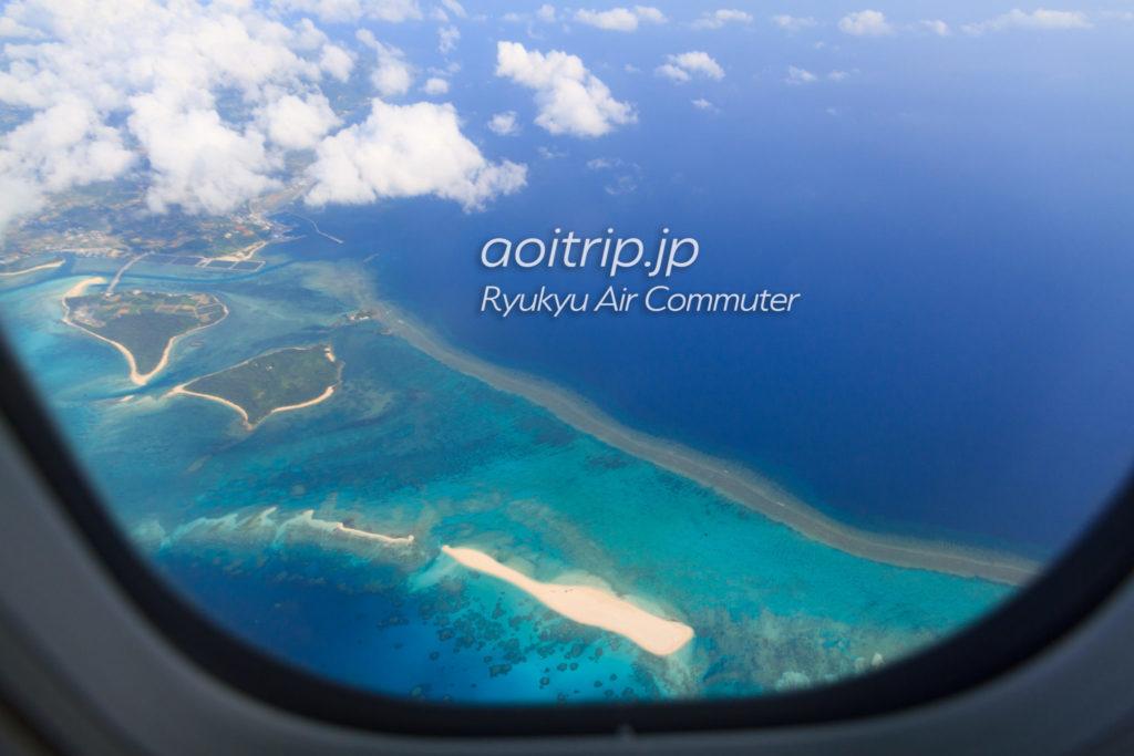 飛行機機内から見るはての浜